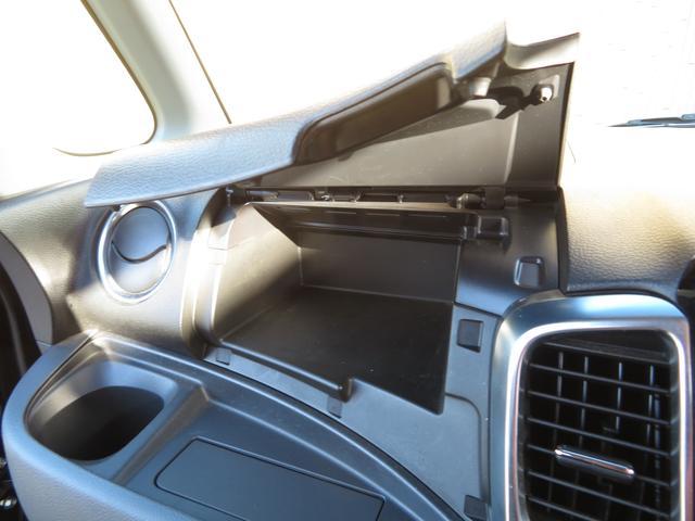 TS SDナビ Bluetooth バックカメラ ETC アイドリングストップ スマートキー プッシュスタート HIDヘッドライト オートライト 両側パワースライドドア 純正15インチAW(29枚目)