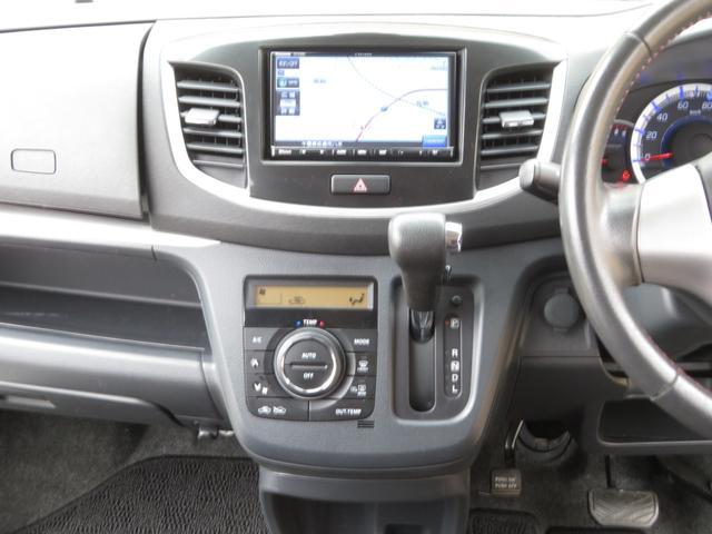 20周年記念車 社外メモリーナビ Bluetooth CD再生 地デジ ETC HIDライト オートライト フォグランプ スマートキー プッシュスタート アイドルストップ シートヒーター レーダーブレーキサポート(5枚目)