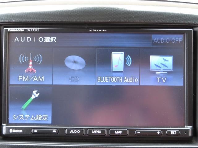 20周年記念車 社外メモリーナビ Bluetooth CD再生 地デジ ETC HIDライト オートライト フォグランプ スマートキー プッシュスタート アイドルストップ シートヒーター レーダーブレーキサポート(6枚目)