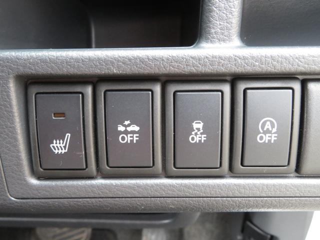 20周年記念車 社外メモリーナビ Bluetooth CD再生 地デジ ETC HIDライト オートライト フォグランプ スマートキー プッシュスタート アイドルストップ シートヒーター レーダーブレーキサポート(10枚目)