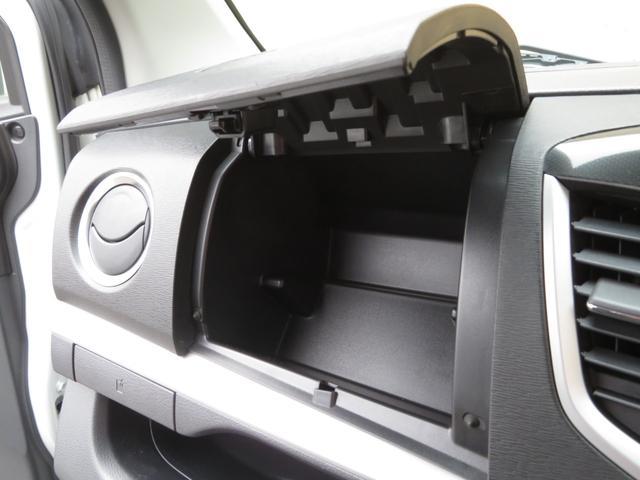 20周年記念車 社外メモリーナビ Bluetooth CD再生 地デジ ETC HIDライト オートライト フォグランプ スマートキー プッシュスタート アイドルストップ シートヒーター レーダーブレーキサポート(25枚目)