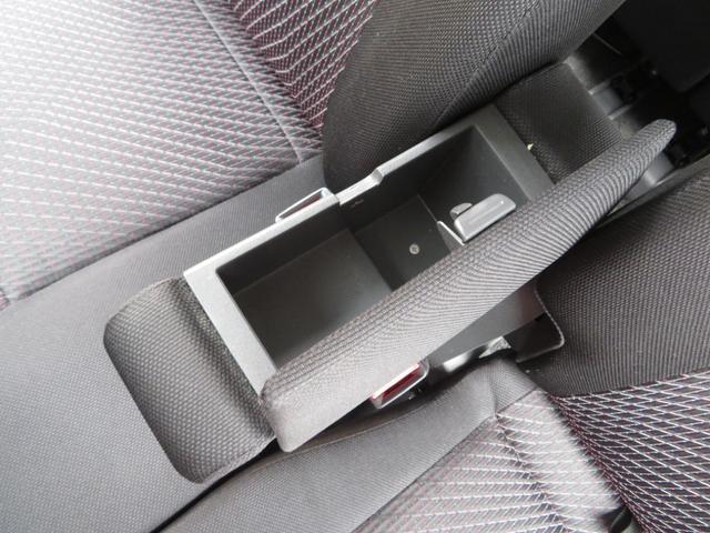 20周年記念車 社外メモリーナビ Bluetooth CD再生 地デジ ETC HIDライト オートライト フォグランプ スマートキー プッシュスタート アイドルストップ シートヒーター レーダーブレーキサポート(36枚目)