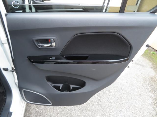 20周年記念車 社外メモリーナビ Bluetooth CD再生 地デジ ETC HIDライト オートライト フォグランプ スマートキー プッシュスタート アイドルストップ シートヒーター レーダーブレーキサポート(43枚目)