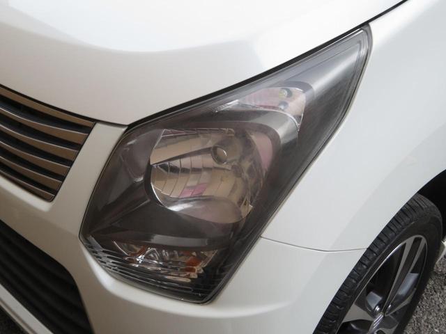 20周年記念車 社外メモリーナビ Bluetooth CD再生 地デジ ETC HIDライト オートライト フォグランプ スマートキー プッシュスタート アイドルストップ シートヒーター レーダーブレーキサポート(59枚目)