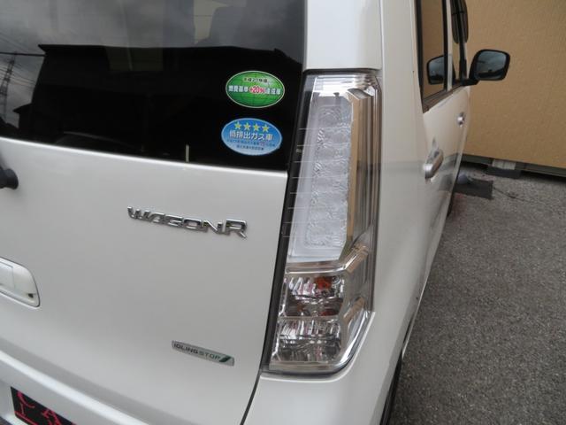 20周年記念車 社外メモリーナビ Bluetooth CD再生 地デジ ETC HIDライト オートライト フォグランプ スマートキー プッシュスタート アイドルストップ シートヒーター レーダーブレーキサポート(60枚目)