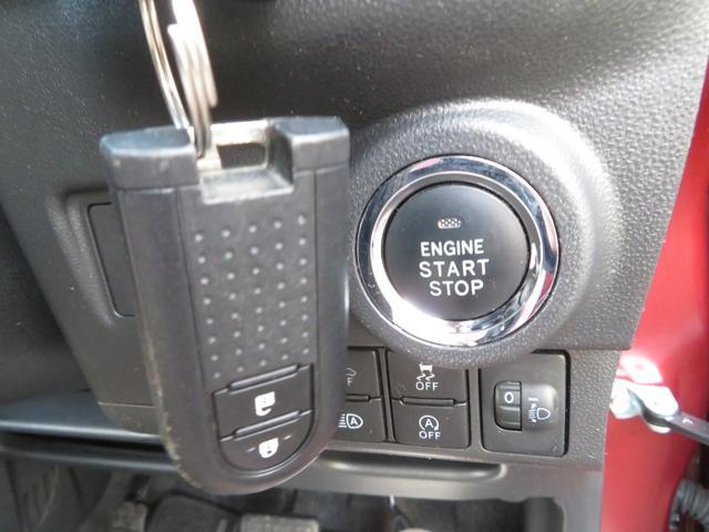 C X SAIII サポカーS 純正SDナビ フルセグ Bluetooth バックカメラ 純正ドライブレコーダー スマートアシストIII アイドリングストップ スマートキー プッシュスタート ヘッドライトレベライザー(8枚目)