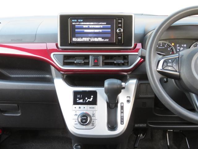 C X SAIII サポカーS 純正SDナビ フルセグ Bluetooth バックカメラ 純正ドライブレコーダー スマートアシストIII アイドリングストップ スマートキー プッシュスタート ヘッドライトレベライザー(21枚目)