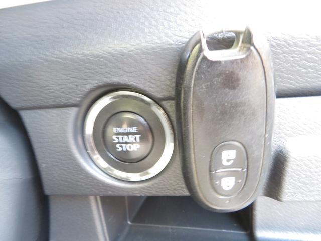 Xターボ ワンオーナー SDナビ Bluetooth フルセグ シートヒーター レーダーブレーキサポート アイドリングストップ スマートキー プッシュスタート HIDヘッドライト オートライト フォグランプ付き(8枚目)