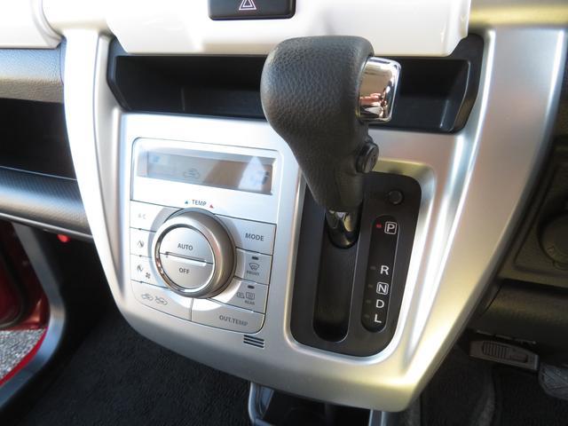 Xターボ ワンオーナー SDナビ Bluetooth フルセグ シートヒーター レーダーブレーキサポート アイドリングストップ スマートキー プッシュスタート HIDヘッドライト オートライト フォグランプ付き(24枚目)