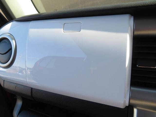 Xターボ ワンオーナー SDナビ Bluetooth フルセグ シートヒーター レーダーブレーキサポート アイドリングストップ スマートキー プッシュスタート HIDヘッドライト オートライト フォグランプ付き(26枚目)