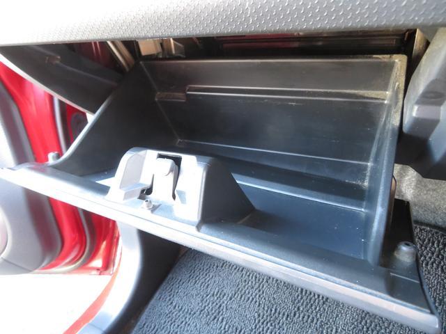 Xターボ ワンオーナー SDナビ Bluetooth フルセグ シートヒーター レーダーブレーキサポート アイドリングストップ スマートキー プッシュスタート HIDヘッドライト オートライト フォグランプ付き(29枚目)