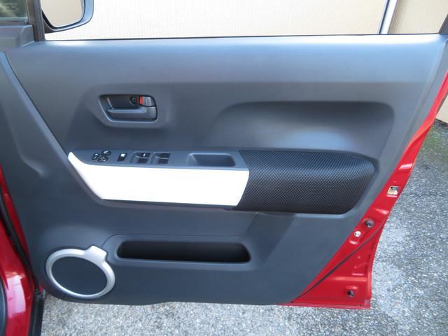Xターボ ワンオーナー SDナビ Bluetooth フルセグ シートヒーター レーダーブレーキサポート アイドリングストップ スマートキー プッシュスタート HIDヘッドライト オートライト フォグランプ付き(45枚目)