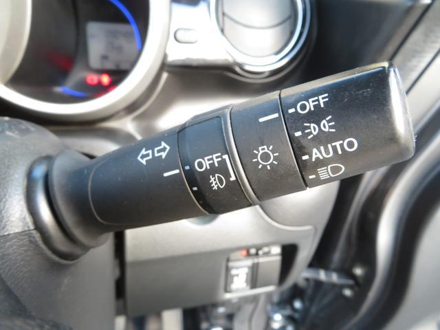 G・Lパッケージ メモリーナビ 地デジ Bluetooth バックカメラ ステアスイッチ HIDライト オートライト ETC スマートキー プッシュスタート アイドリングストップ 横滑り防止装置 純正14インチAW(23枚目)