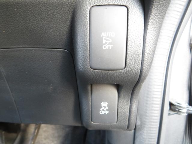 G・Lパッケージ メモリーナビ 地デジ Bluetooth バックカメラ ステアスイッチ HIDライト オートライト ETC スマートキー プッシュスタート アイドリングストップ 横滑り防止装置 純正14インチAW(26枚目)