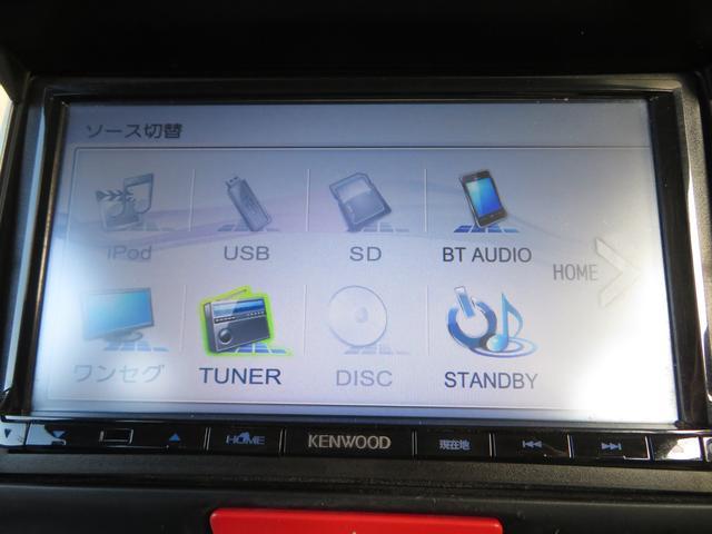 G・Lパッケージ メモリーナビ 地デジ Bluetooth バックカメラ ステアスイッチ HIDライト オートライト ETC スマートキー プッシュスタート アイドリングストップ 横滑り防止装置 純正14インチAW(27枚目)