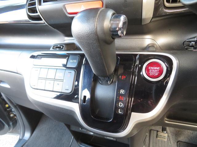 G・Lパッケージ メモリーナビ 地デジ Bluetooth バックカメラ ステアスイッチ HIDライト オートライト ETC スマートキー プッシュスタート アイドリングストップ 横滑り防止装置 純正14インチAW(29枚目)