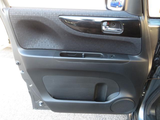 G・Lパッケージ メモリーナビ 地デジ Bluetooth バックカメラ ステアスイッチ HIDライト オートライト ETC スマートキー プッシュスタート アイドリングストップ 横滑り防止装置 純正14インチAW(41枚目)