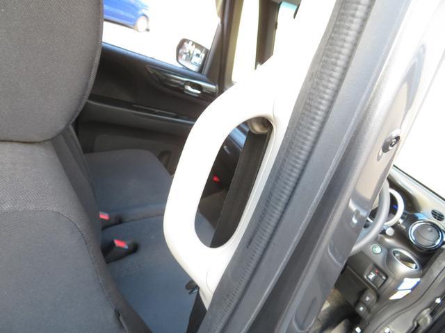 G・Lパッケージ メモリーナビ 地デジ Bluetooth バックカメラ ステアスイッチ HIDライト オートライト ETC スマートキー プッシュスタート アイドリングストップ 横滑り防止装置 純正14インチAW(43枚目)