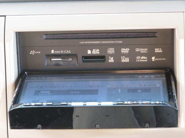 10thアニバーサリーリミテッド メモリーナビ フルセグ DVD再生 シートヒーター スマートキー プッシュスタート ウィンカーミラー ドアバイザー 純正14インチAW ヘッドライトレベライザー USB接続可(8枚目)
