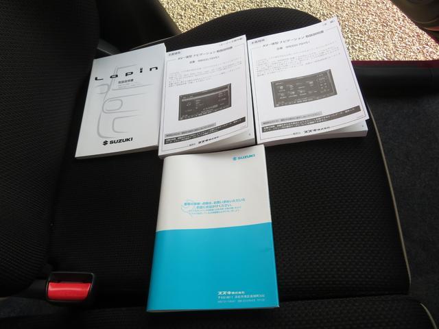 10thアニバーサリーリミテッド メモリーナビ フルセグ DVD再生 シートヒーター スマートキー プッシュスタート ウィンカーミラー ドアバイザー 純正14インチAW ヘッドライトレベライザー USB接続可(10枚目)