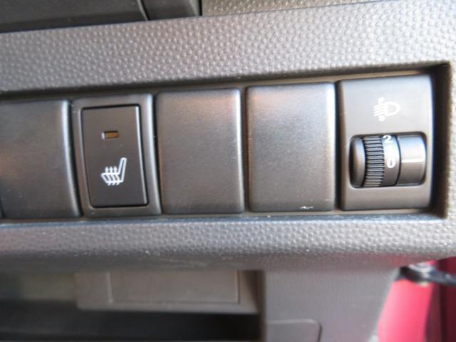 10thアニバーサリーリミテッド メモリーナビ フルセグ DVD再生 シートヒーター スマートキー プッシュスタート ウィンカーミラー ドアバイザー 純正14インチAW ヘッドライトレベライザー USB接続可(24枚目)