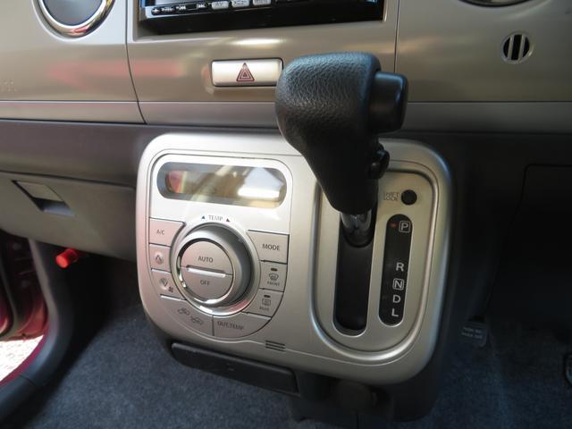 10thアニバーサリーリミテッド メモリーナビ フルセグ DVD再生 シートヒーター スマートキー プッシュスタート ウィンカーミラー ドアバイザー 純正14インチAW ヘッドライトレベライザー USB接続可(25枚目)