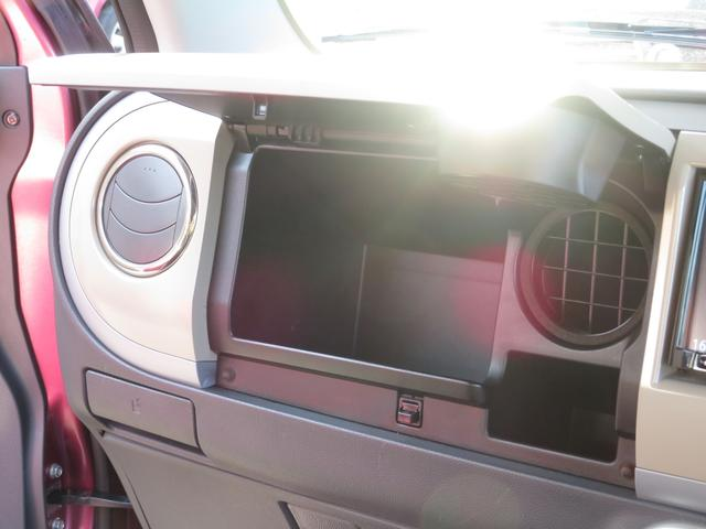 10thアニバーサリーリミテッド メモリーナビ フルセグ DVD再生 シートヒーター スマートキー プッシュスタート ウィンカーミラー ドアバイザー 純正14インチAW ヘッドライトレベライザー USB接続可(27枚目)