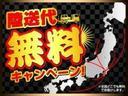 陸送費用サービスキャンペーン!!ご来店なしでのご契約やご納車が可能!お車に状態はメールにて添付させていただいております!LINE ID sakurakei6668