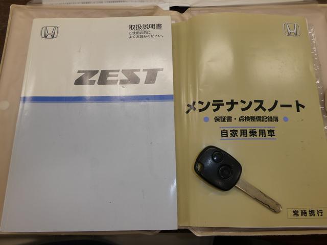 ホンダ ゼスト D キーレス CD 1年間走行無制限保証付