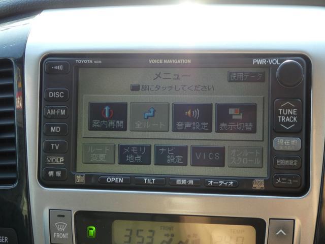 トヨタ アルファードG MS ナビ TV フロントリアカメラ アルミ エアロ