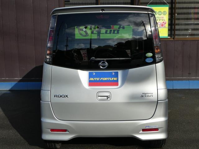 ハイウェイスター 片側電動スライドドア インテリキー エアロ(9枚目)