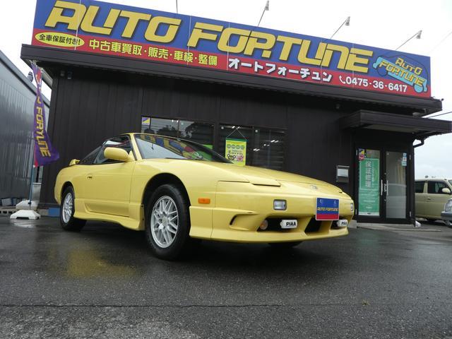 「日産」「180SX」「クーペ」「千葉県」の中古車23