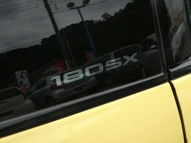 「日産」「180SX」「クーペ」「千葉県」の中古車28