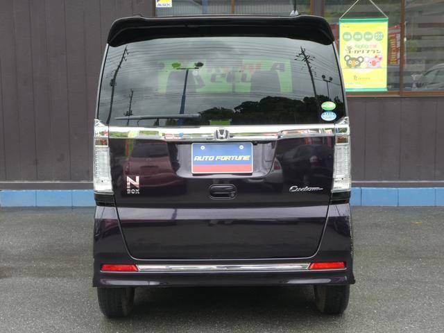 「ホンダ」「N-BOX」「コンパクトカー」「千葉県」の中古車9