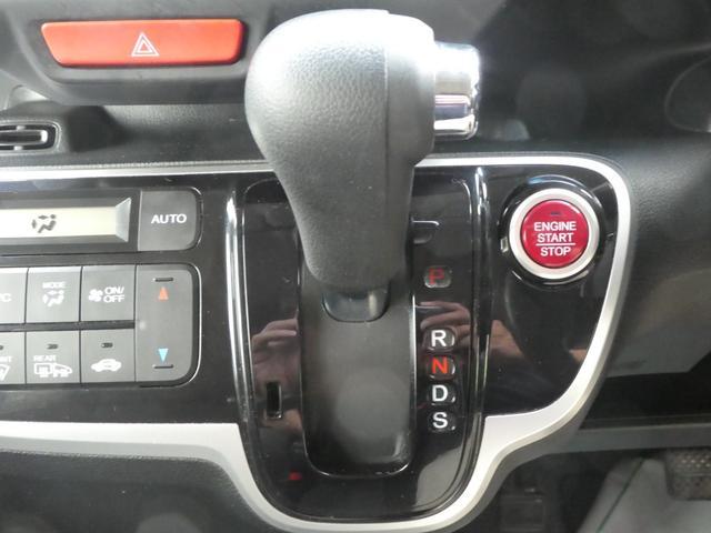 「ホンダ」「N-BOX」「コンパクトカー」「千葉県」の中古車11