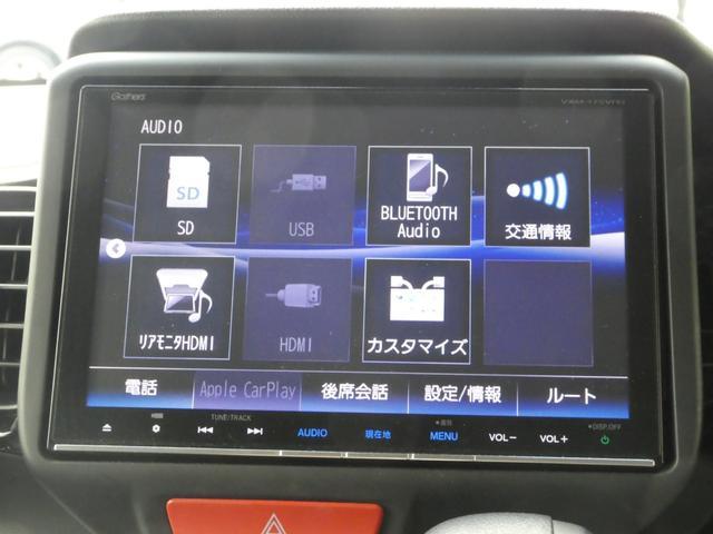 「ホンダ」「N-BOX」「コンパクトカー」「千葉県」の中古車55