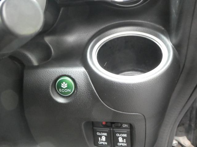 「ホンダ」「N-BOX」「コンパクトカー」「千葉県」の中古車57