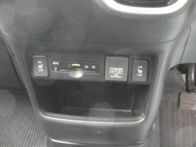 「ホンダ」「N-BOX」「コンパクトカー」「千葉県」の中古車61
