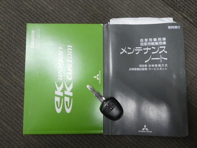 E キーレス ECOドライブアシスト 電動格納ミラー(20枚目)