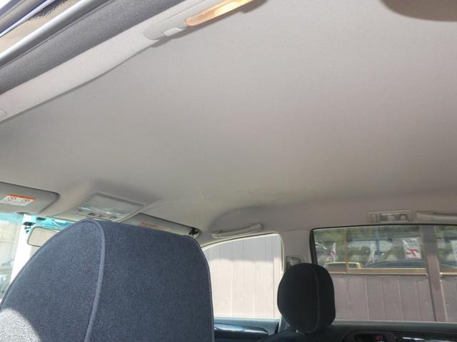 S300ベルテックスエディション キーレス クルーズコントロール キセノン クリアランスソナー パワ-シ-ト ガラスコーティング ヘッドライト施工(12枚目)