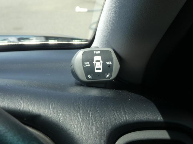 S300ベルテックスエディション キーレス クルーズコントロール キセノン クリアランスソナー パワ-シ-ト ガラスコーティング ヘッドライト施工(30枚目)