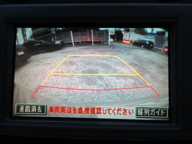 300Gヴェルティガ・ナビ・Bカメラ・HID・18AW(16枚目)