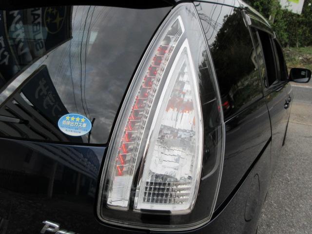 「マツダ」「プレマシー」「ミニバン・ワンボックス」「千葉県」の中古車24