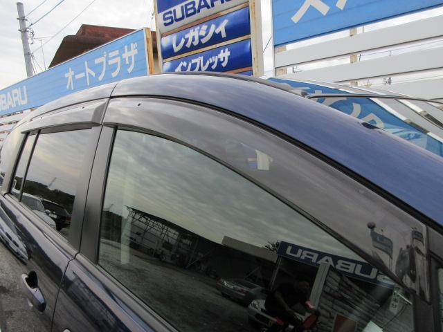 「マツダ」「プレマシー」「ミニバン・ワンボックス」「千葉県」の中古車27