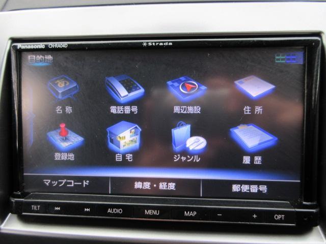 「マツダ」「プレマシー」「ミニバン・ワンボックス」「千葉県」の中古車39