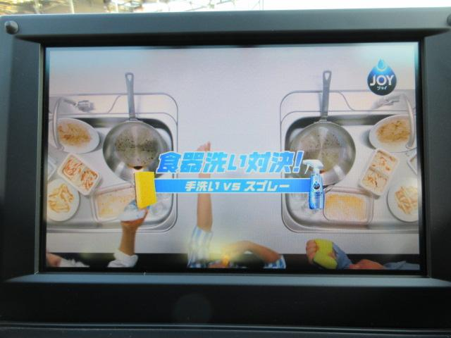 S・HDDナビ・地デジ・Bカメラ・ドラレコ・HID(16枚目)