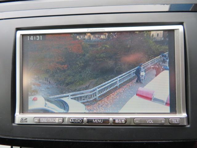 「マツダ」「アテンザスポーツワゴン」「ステーションワゴン」「千葉県」の中古車17