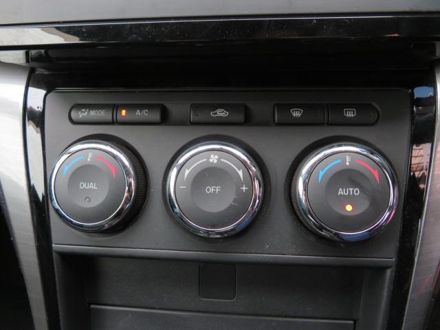 「マツダ」「アテンザスポーツワゴン」「ステーションワゴン」「千葉県」の中古車30