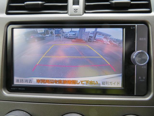 カラーの純正バックカメラ付き♪駐車時に便利なのはもちろんの事、後方死角にいる子供たちにも気が付くことができるので安心安全です♪