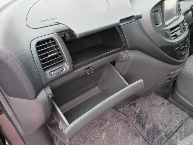 アエラス プレミアム ・4WD・後期型・記録簿8枚・両側電動スライド・HDDナビ・外18AW・ETC・HID・タイミングチェーン(38枚目)
